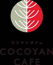 ココヤンカフェ COCOYANCAFE
